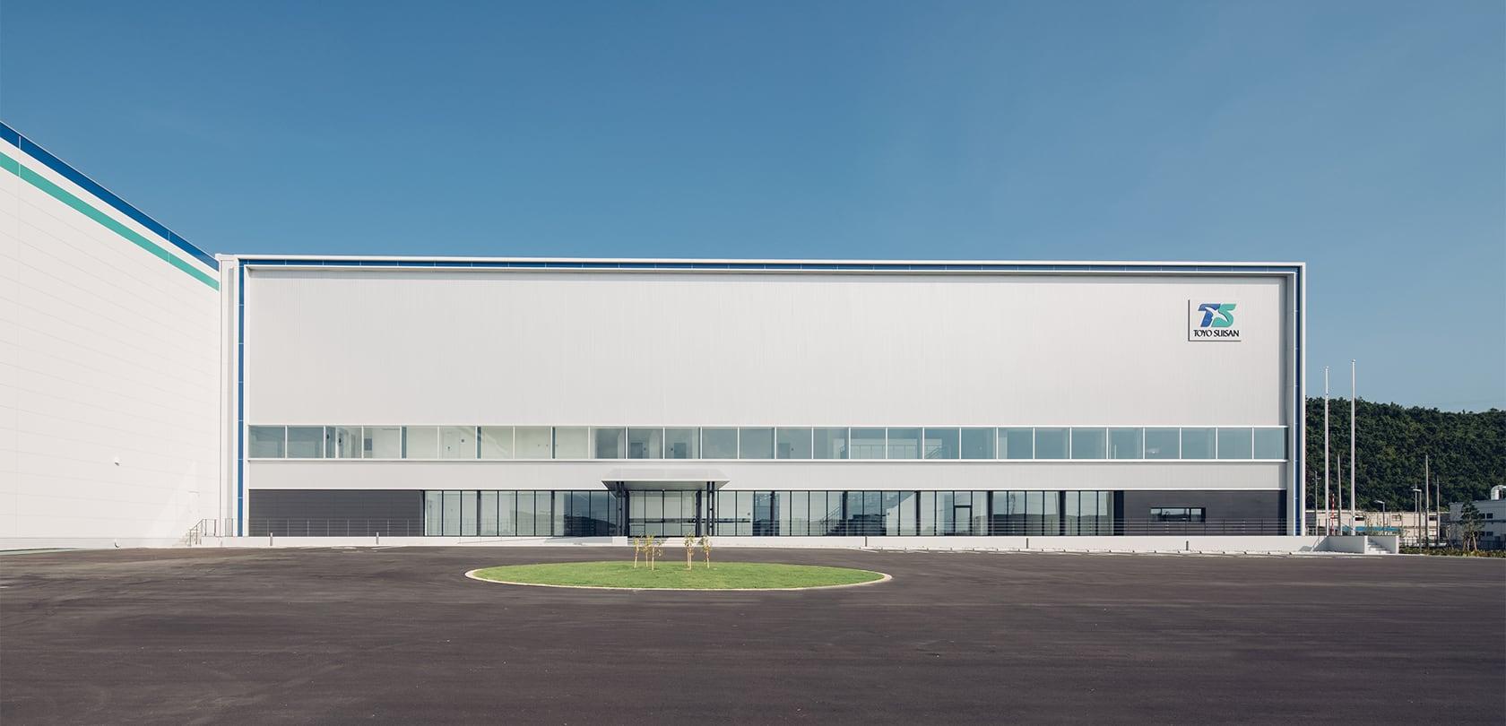 東洋水産中部物流センター