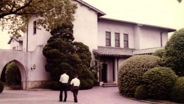 旧石橋徳次郎邸(現石橋迎賓館)