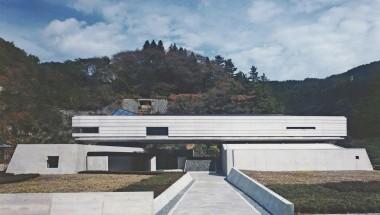 Nippon Mining Museum