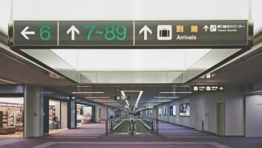 東京国際空港(羽田空港)第1旅客ターミナルビル「ビックバード」