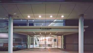 Osaka City Juso Hospital
