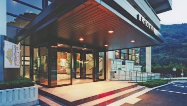 箱根町本庁舎耐震改修
