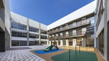 Municipal Koganei Special Support School