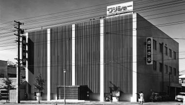 商工組合中央金庫広島支店