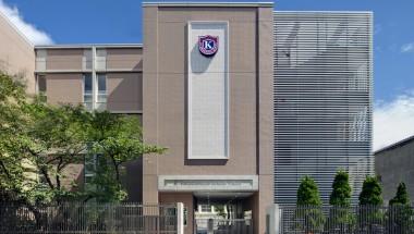 ケイ・インターナショナルスクール