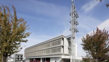 岸和田市消防本部庁舎