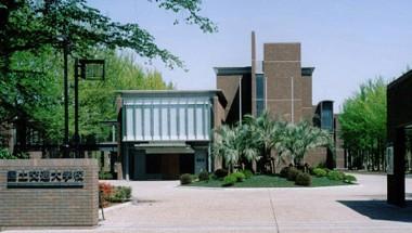 国土交通大学校