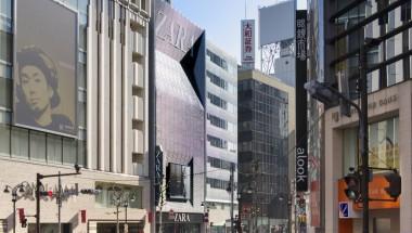 損保ジャパン渋谷ビル