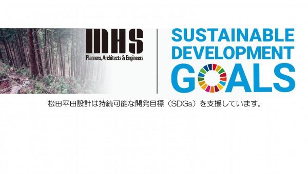 topics SDGs-1